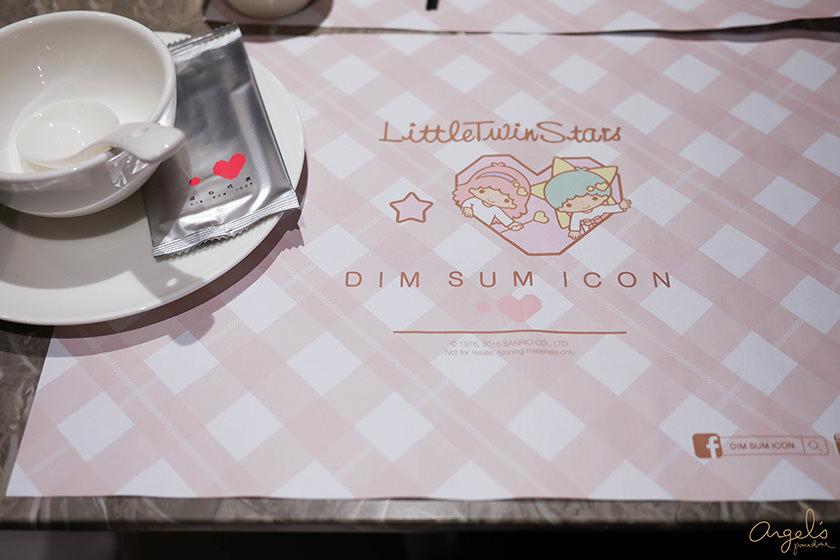 dimsum11