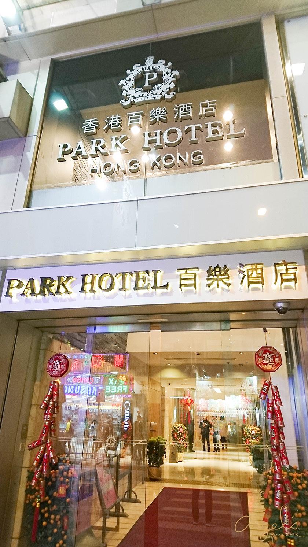 parkhotel10