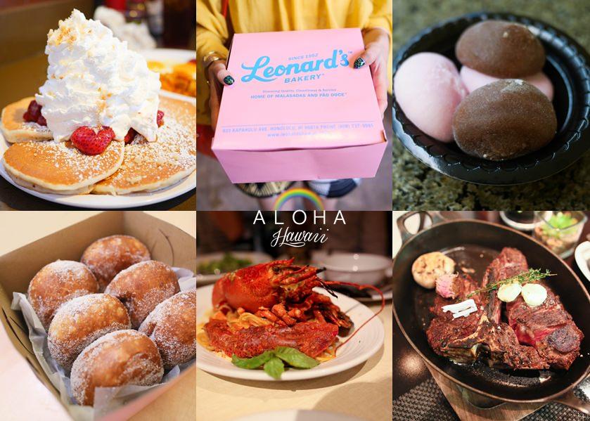 【夏威夷-歐胡】檀香山美食BLT,roys,arancino義大利餐廳,Eggs'n Things,Leonard's bakery,Bubbies麻糬冰淇淋