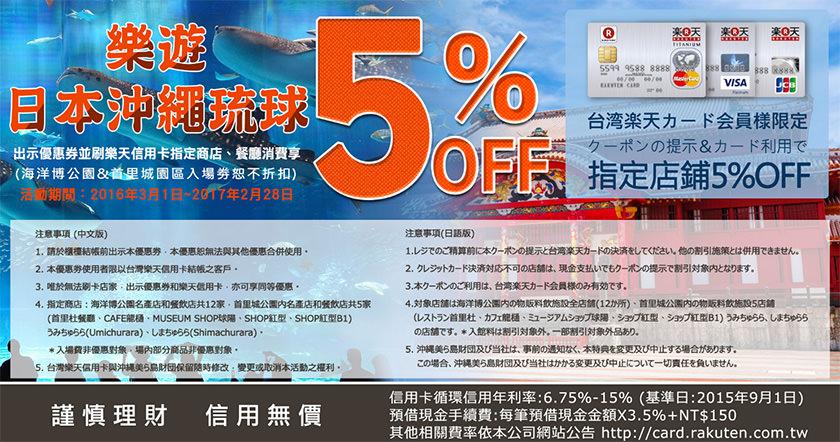 %e8%9e%a2%e5%b9%95%e6%88%aa%e5%9c%96-2016-10-24-09-09-05