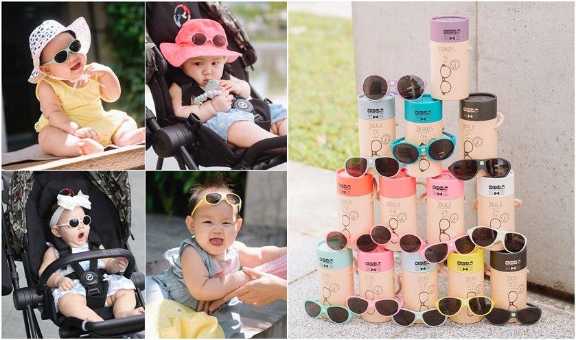 【育兒】0~6歲寶寶的時尚養成~法國Ki ET LA太陽眼鏡/遮陽帽