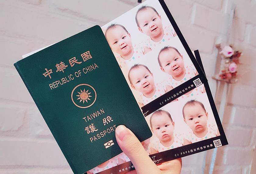 【育兒】拍張漂亮寶寶大頭照&超簡單的帶嬰兒辦護照四步驟
