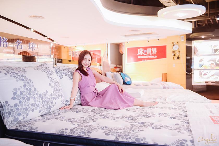 五星級酒店專用床墊