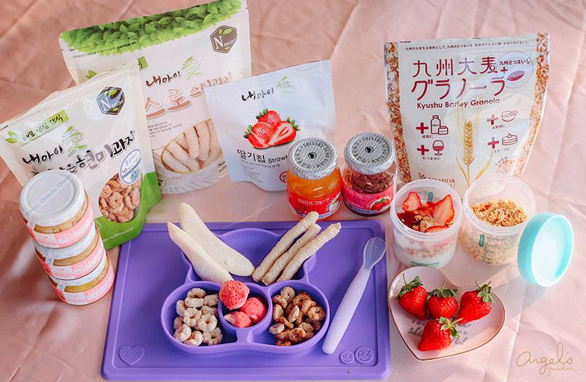 【育兒】超熱賣!寶寶不能斷糧~韓國日本無添加副食品★現貨補貨團★