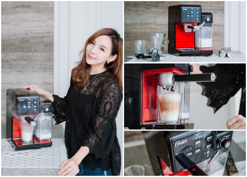 【居家】Oster義式膠囊兩用咖啡機,「義式+膠囊」一機滿足全家人的咖啡癮!