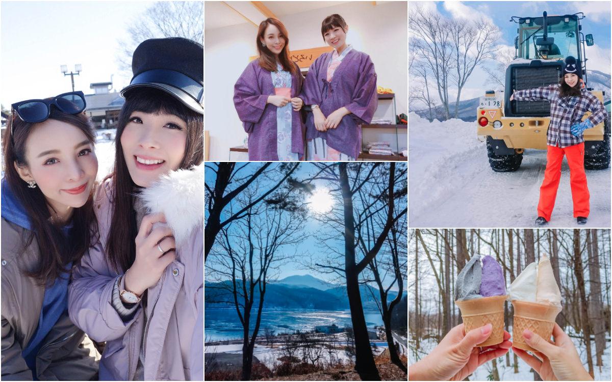 【日本東北】搭乘台灣虎航直飛花卷,在雪景中展開王子飯店的溫泉滑雪之旅!