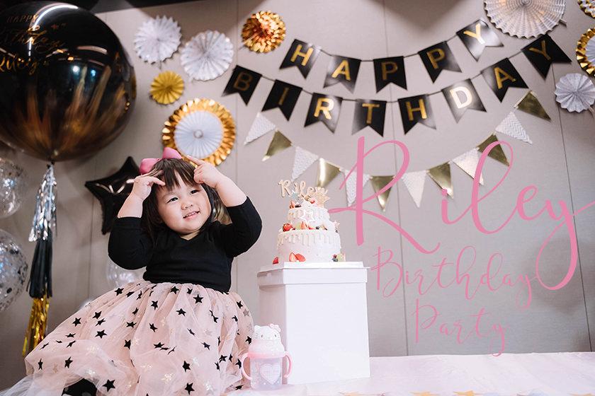 【慶生】Riley妳是我們心目中的完美BABY!黑金色系的二週歲生日Party(內有彩蛋)