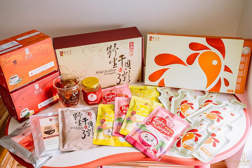 增強免疫力、養胎、養元氣~新加坡琉元堂養生系列囤起來:最美味的醇雞精華飲、超香寶寶粥、干貝粥