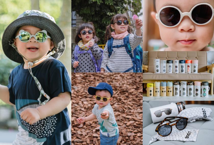 【育兒】2021全新系列登場:時尚養成班,最適合寶寶的法國Ki ET LA太陽眼鏡/遮陽帽/防曬泳裝