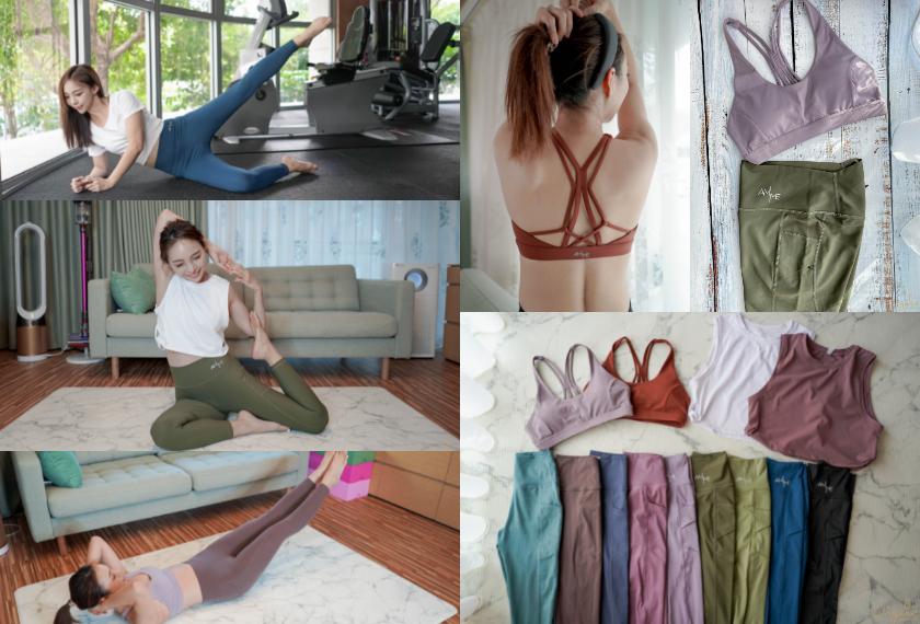 【團購】讓在家運動更有儀式感!顏色超多、時尚又舒適的AM ME sporty機能褲、口袋褲、運動Bra