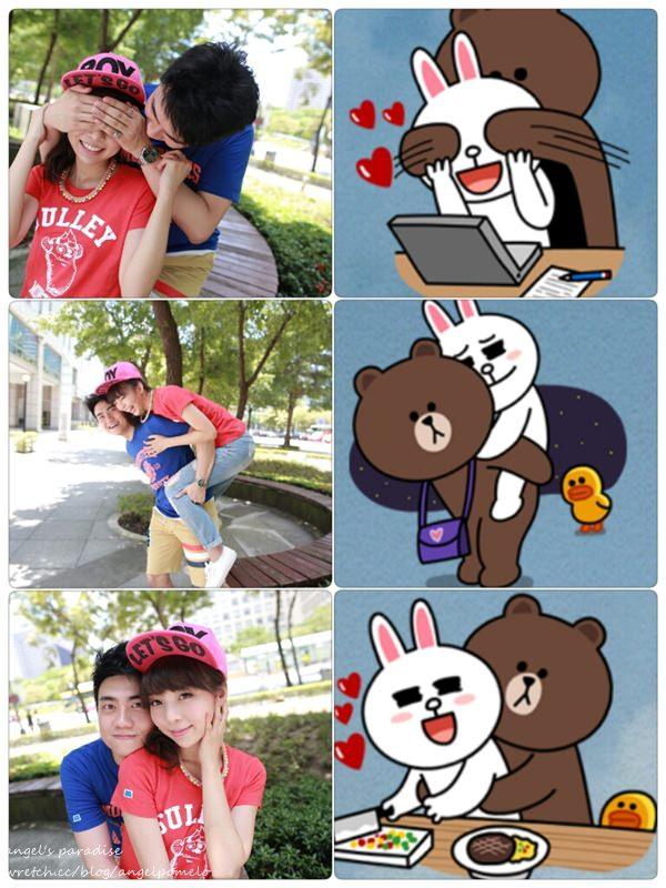 photoshake_1372508075601