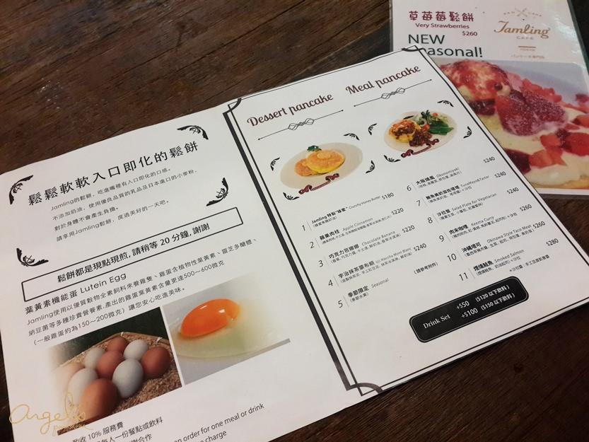 food2015-02-06 13.07.49