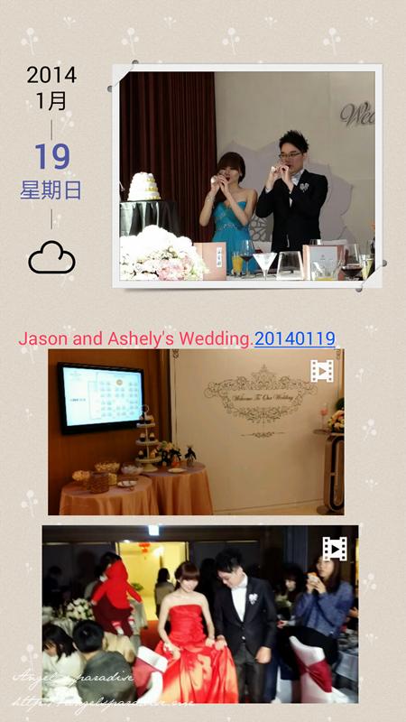 galaxyJScreenshot_2014-01-24-11-22-10-006
