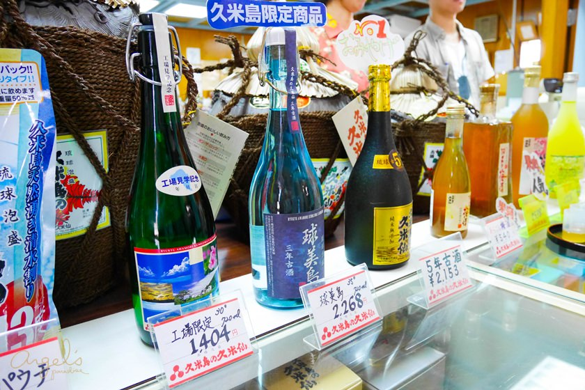 okinawa2BIGP1080209