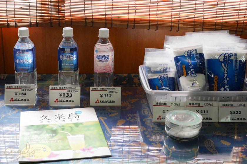 okinawa2BIGP1080206