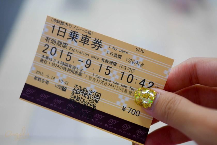okinawaP1080586