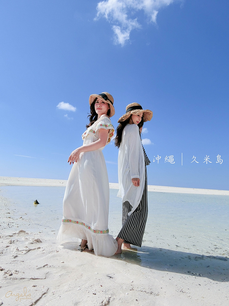 okinawaCIMG3731