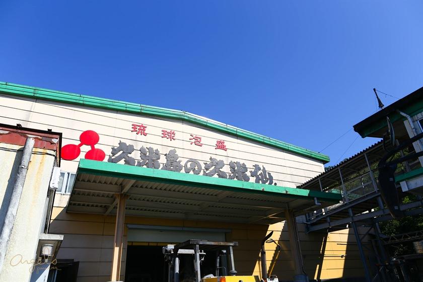 okinawaIMG_0903