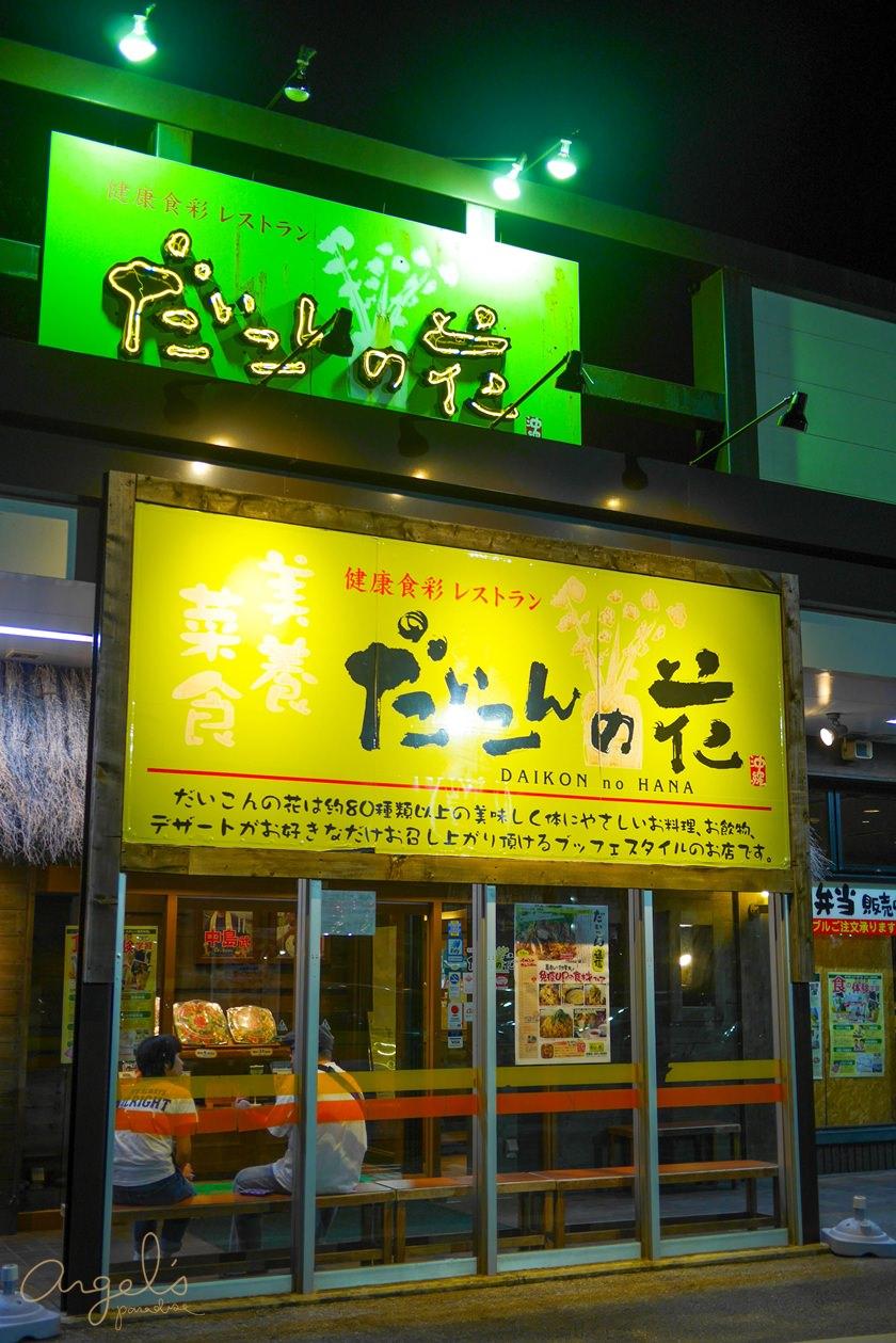 okinawa1P1080031