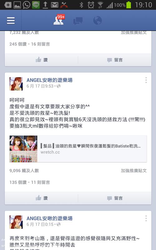 Screenshot_2013-06-25-19-10-21
