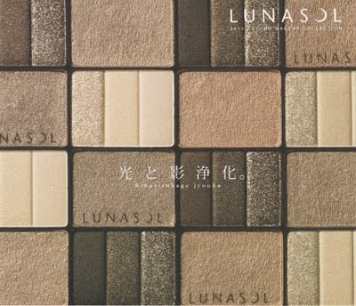 LunasolFall2011MakeupCollection.jpg