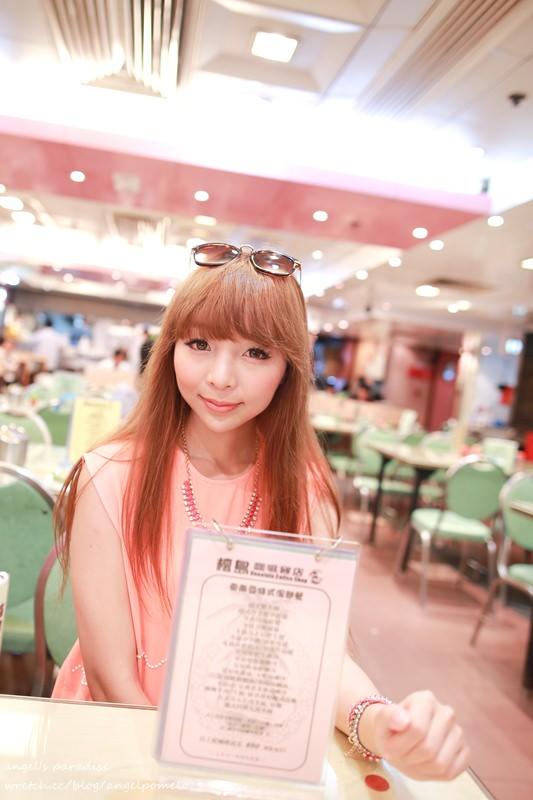 中環美食 (32)