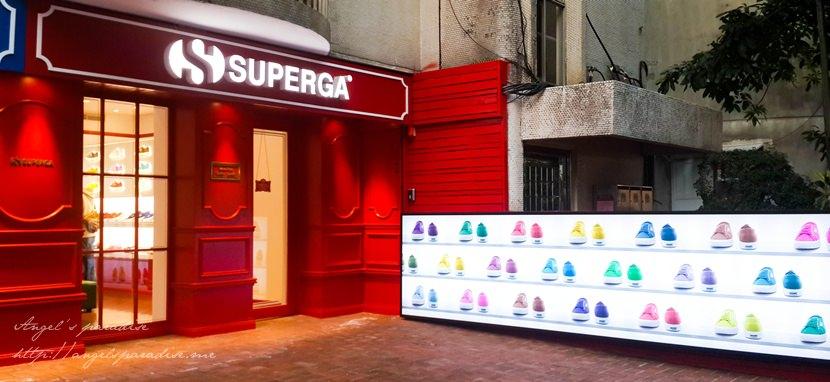 superga2014-01-07 17.08.54-068