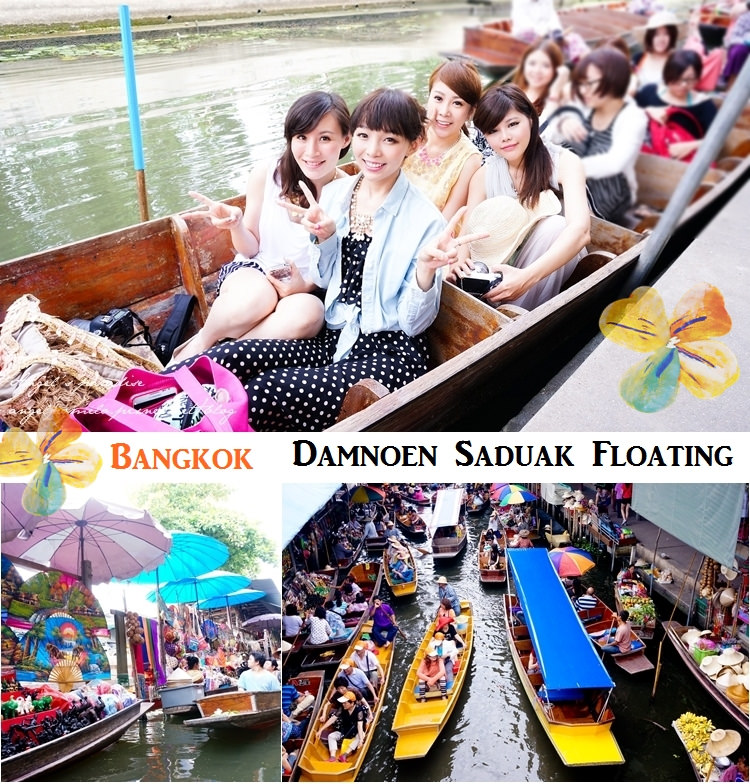 ▌曼谷 ▌DAY4超早起的丹嫩莎朵水上市場Damnoen Saduak Floating♥