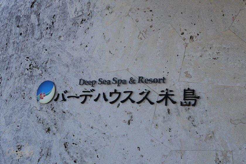 okinawaIMG_0963