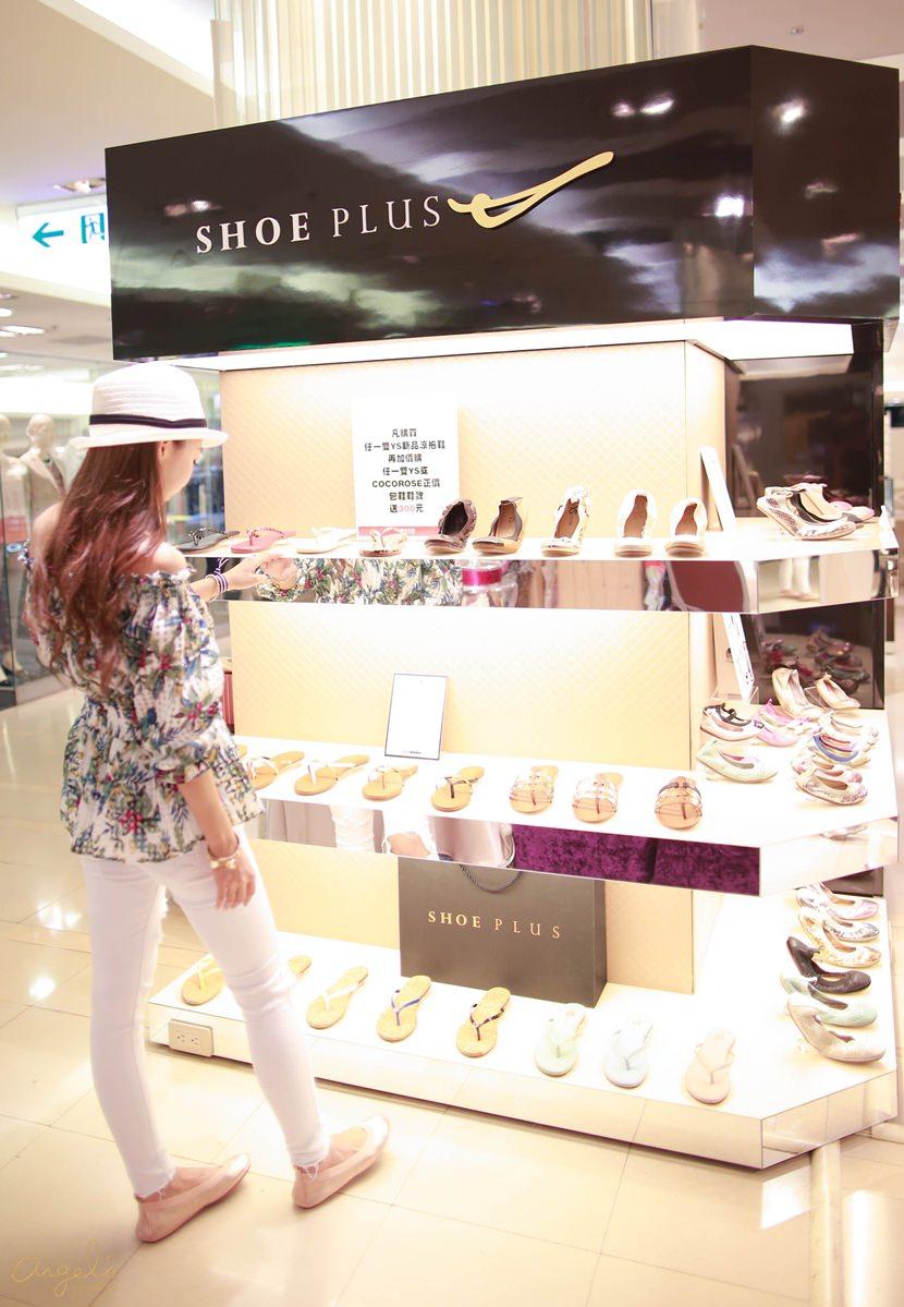 shoesplusIMG_8955-061