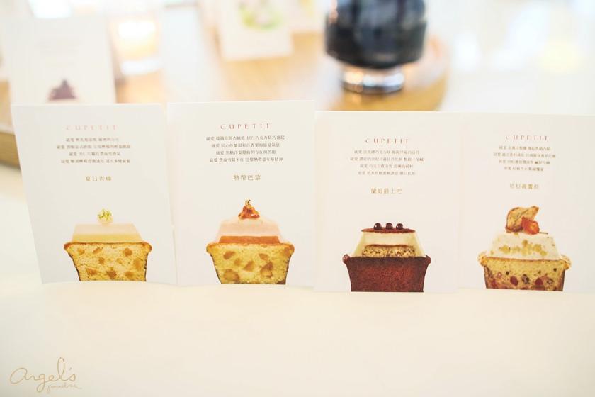 cupcakeIMG_5919.jpg