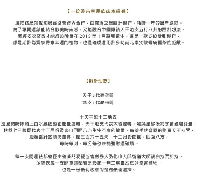 螢幕截圖 2015-01-27 10.00.53