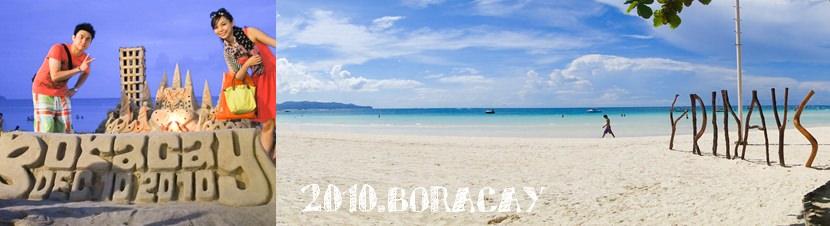 boracay2010.jpg