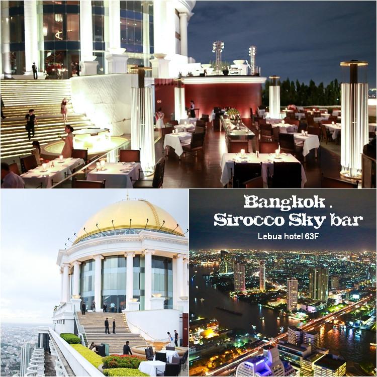 ▌曼谷 ▌DAY4寶石般華麗的曼谷夜景♥蓮花酒店的Sirocco Sky Bar♥