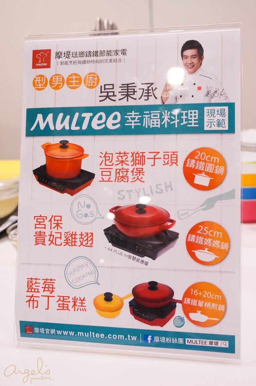 mulDSC02552
