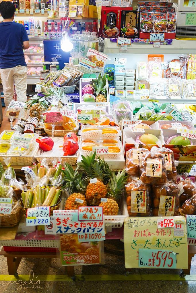 okinawa2P1080107