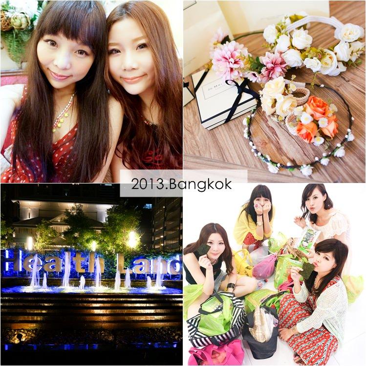 ▌曼谷 ▌DAY3女孩的採購日!水門市場&Big C&Health Land SPA♥