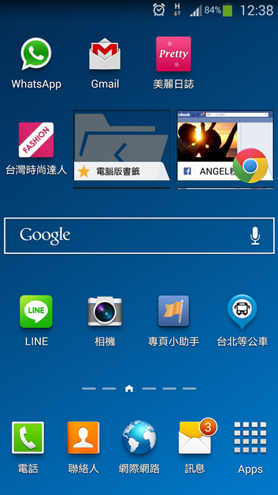 Screenshot_2013-11-29-12-38-52