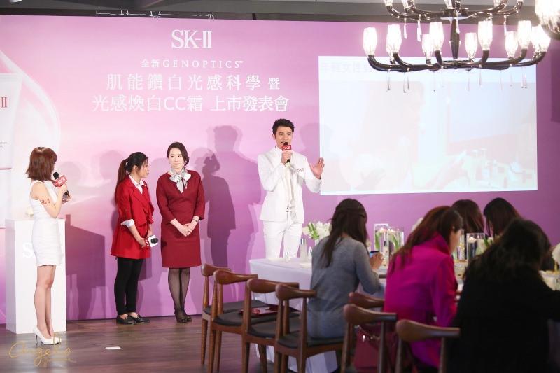 sk2SK-II肌能鑽白光感科學暨光感煥白CC霜上市發表會_光感煥白CC霜_2015 CC霜底妝趨勢對談