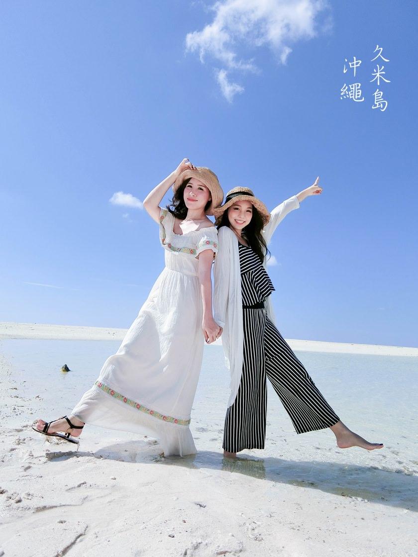 沖繩|姐妹小旅行。Day3久米島極美的終端之濱→自然奇景鳥口,疊石,五枝松→那霸