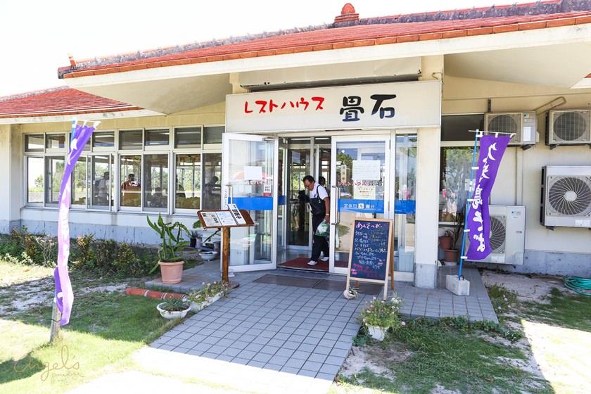 okinawaIMG_1404