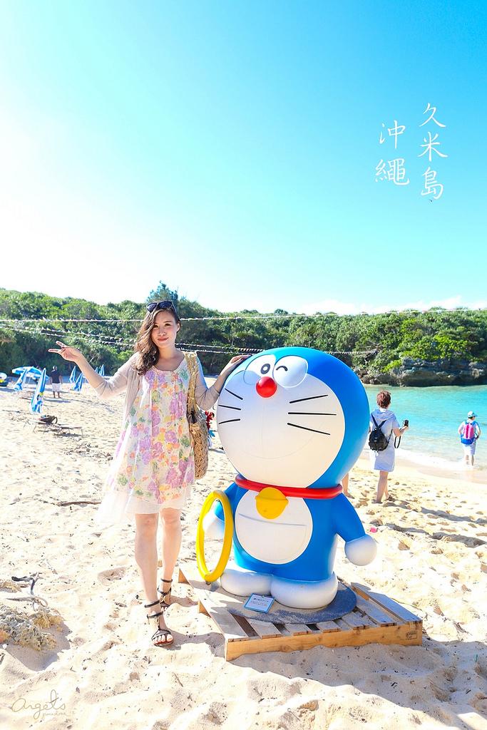 okinawaIMG_0567